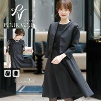 PourVous(プールヴー)のスーツ/その他スーツ・フォーマルウェア