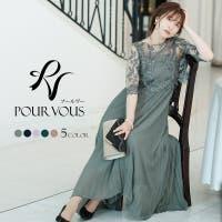 PourVous | PV000002712