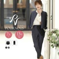 PourVous | PV000002687