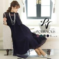 PourVous | PV000002703