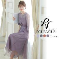 PourVous | PV000002704