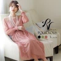 PourVous | PV000002706