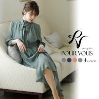 PourVous | PV000002707