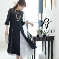 PourVous | PV000002708