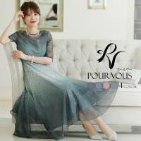 PourVous | PV000002709