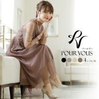 PourVous | PV000002710