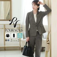 PourVous | PV000002711