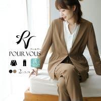 PourVous | PV000002713