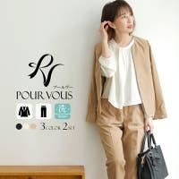 PourVous | PV000002714