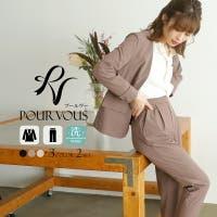 PourVous | PV000002717