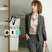 PourVous | PV000002720