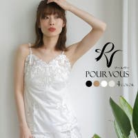 PourVous(プールヴー)のインナー・下着/インナーキャミソール