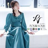 PourVous | PV000002747