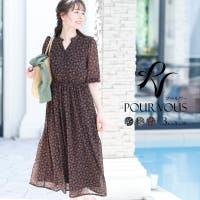 PourVous | PV000002753