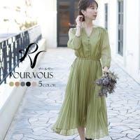 PourVous | PV000002761