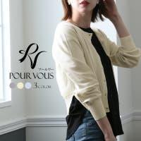 PourVous | PV000002732