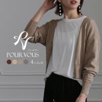 PourVous | PV000002733