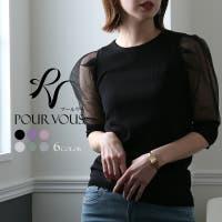 PourVous | PV000002734