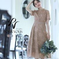 PourVous | PV000002764