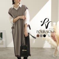 PourVous | PV000002773