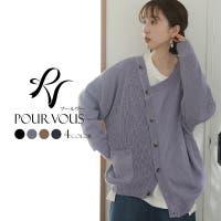 PourVous | PV000002775
