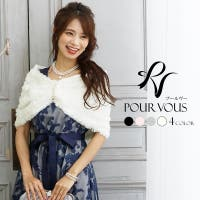 PourVous(プールヴー)のトップス/カーディガン