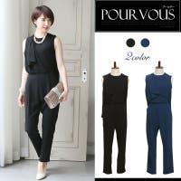 PourVous | PV000001271