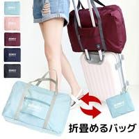 LFF PREMIUM SHOP (エルエルエフプレミアムショップ )のバッグ・鞄/ボストンバッグ