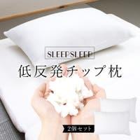 LFF PREMIUM SHOP (エルエルエフプレミアムショップ )の寝具・インテリア雑貨/寝具・寝具カバー