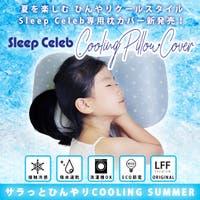 LFF PREMIUM SHOP (エルエルエフプレミアムショップ )の寝具・インテリア雑貨/クッション・クッションカバー