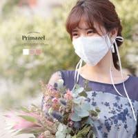 Primazel (プリマゼル)のボディケア・ヘアケア・香水/マスク