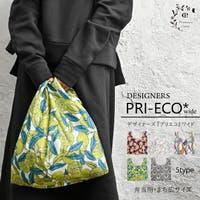 Primeira classe(プリメイラクラッセ)のバッグ・鞄/エコバッグ