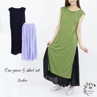 Primeira classe(プリメイラクラッセ)のワンピース・ドレス/ワンピース