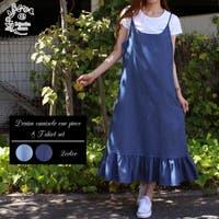 Primeira classe(プリメイラクラッセ)のワンピース・ドレス/キャミワンピース