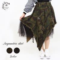 Primeira classe(プリメイラクラッセ)のスカート/デニムスカート