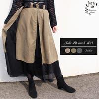 Primeira classe(プリメイラクラッセ)のスカート/ロングスカート・マキシスカート