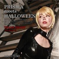 PRISILA | PS000000214