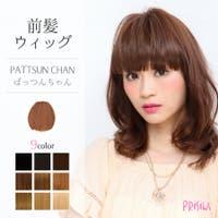 PRISILA(プリシラ)のウィッグ/前髪ウィッグ