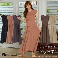 privatebeach(プライベートビーチ)のワンピース・ドレス/マキシワンピース