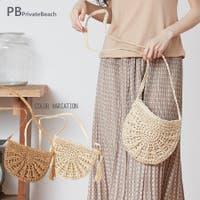 privatebeach(プライベートビーチ)のバッグ・鞄/ショルダーバッグ