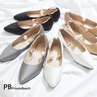 privatebeach(プライベートビーチ)のシューズ・靴/パンプス