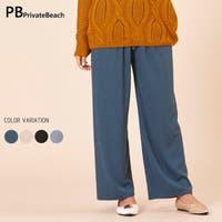 privatebeach(プライベートビーチ)のパンツ・ズボン/ワイドパンツ