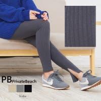 privatebeach(プライベートビーチ)のパンツ・ズボン/レギンス