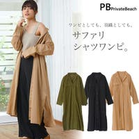 privatebeach(プライベートビーチ)のワンピース・ドレス/シャツワンピース