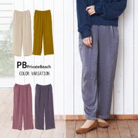 privatebeach(プライベートビーチ)のパンツ・ズボン/パンツ・ズボン全般