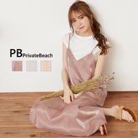 privatebeach(プライベートビーチ)のワンピース・ドレス/キャミワンピース