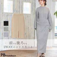 privatebeach(プライベートビーチ)のスカート/ロングスカート