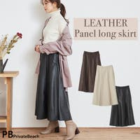 privatebeach(プライベートビーチ)のスカート/ロングスカート・マキシスカート