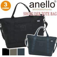 Bellezza(ベレッツァ)のバッグ・鞄/ハンドバッグ