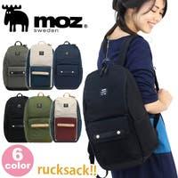 Bellezza(ベレッツァ)のバッグ・鞄/リュック・バックパック
